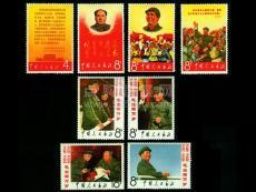bwin官网登录邮票 万岁纪念邮票鉴别