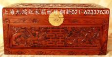 台湾普陀區紅木傢具修理專業翻新舊樟木箱