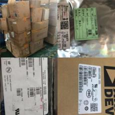 深圳电子料回收 武汉电子料回收