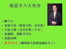 广州高端企业周易起名大师 传承推广易经