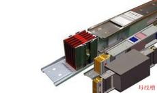 黄山收购废旧母线槽密集型母线槽专业回收