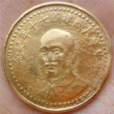 一般收购民国金币能卖多少钱