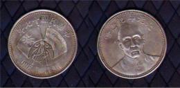 权威上门收购张作霖纪念币的方法