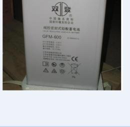 双登蓄电池2v600ah/GFM-600经销商报价
