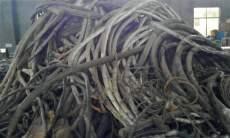 深泽五心240电缆回收 价钱价格