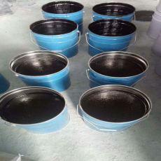 环氧沥青漆防腐涂料环氧煤沥青