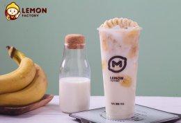 柠檬工坊奶茶开店费用 仅需几万元