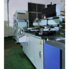 台湾回收全自動絲印機值得信賴
