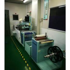 台湾回收卷對卷絲印機報價
