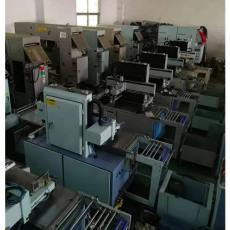 寧波回收全自動絲印機專業公司