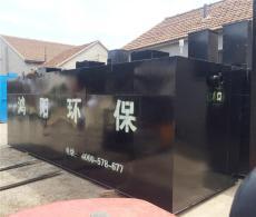 山西一体化煤矿污水处理设备
