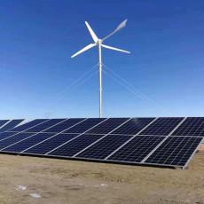 免维护免费包邮风力发电机 低转速养殖场专