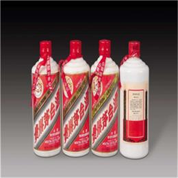 龙门回收加速回收茅台酒/一站式茅台酒回收