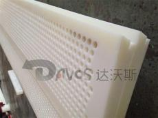 造紙機械專用pe吸水箱蓋板A聚乙烯吸水箱板