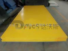 超高分子聚乙烯板A濟寧廠家供應工程塑料板