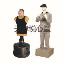 厂家直销悦心堂心理宣泄器材专业版