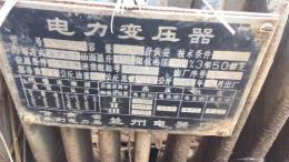 安庆变压器回收-二手变压器回收厂家