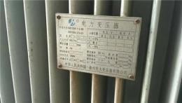 广安变压器回收-二手变压器回收厂家