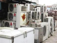 空调回收昆山空调回收公司