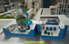 300MW压水堆核电站模型