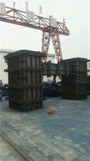 晉州鋼模板產品 晉州鋼模板用途 晉州鋼模板