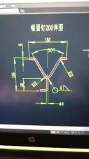 V型錨固釘用的多的是哪個領域