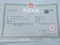 韶关测量仪器的CNAS证书认证服务