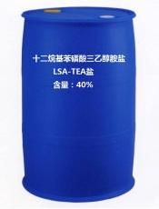 延安盛源现货直供LAS-TEA盐 优质三乙醇胺盐