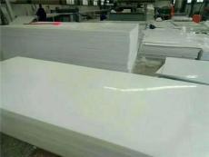 超高分子聚乙烯板材托輥墊塊壓條