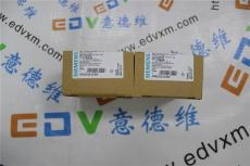 6SL3973-6DX00-0AA0电源二极管西门子