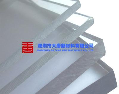 罗湖坂田布吉PC板耐力板2/3mm蓝色透明现货