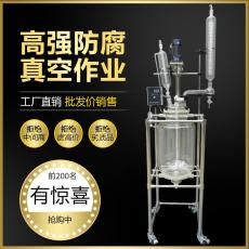 玻璃反应釜双层玻璃搅拌器