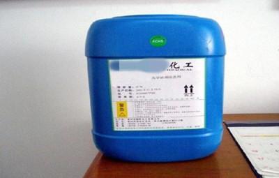 常见上海进口化工品通关报关技巧