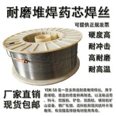 厂家直销碳化钨合金耐磨堆焊焊丝