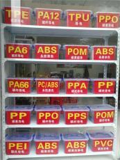 PC ABS碳纖導電 強度高 自產自銷