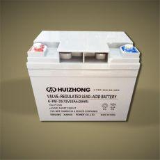 汇众蓄电池6-FM-33 12V33AH 规格使用说明