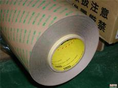 3M9495胶带 PET双面胶 3M强力胶