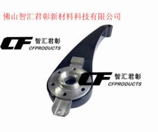專業定制炭纖維復合材料機械手臂廠家