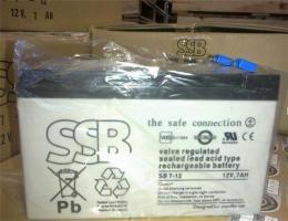 SSB铅酸蓄电池SBL12-12i 12V12AH正品包邮