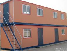 提供平阳周边组合式集装箱活动房 层面盖顶