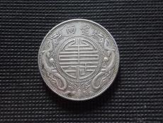 李鸿章纪念币一两哪个机构正规