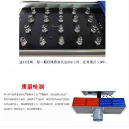 廠家直銷甘肅威盾太陽能雙面八爆閃