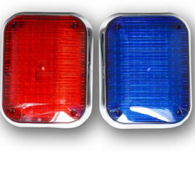 廠家直銷甘肅威盾崗亭紅藍爆閃燈