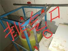 潍坊溯源处理污水设备