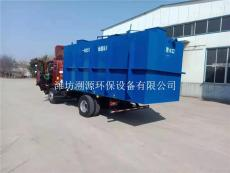 潍坊溯源食品工业废水处理设备