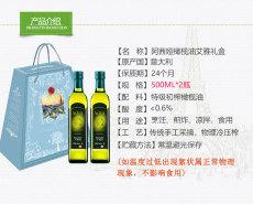 高品質阿茜婭橄欖油促銷阿茜婭橄欖油