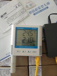 温湿度传感器以太网RJ45网口跨网地域机房监
