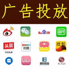 微博广告投放平台