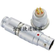 长方捷连接器4芯推拉自锁插头座电源信号线