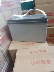 LECOH理士蓄電池12v200ah